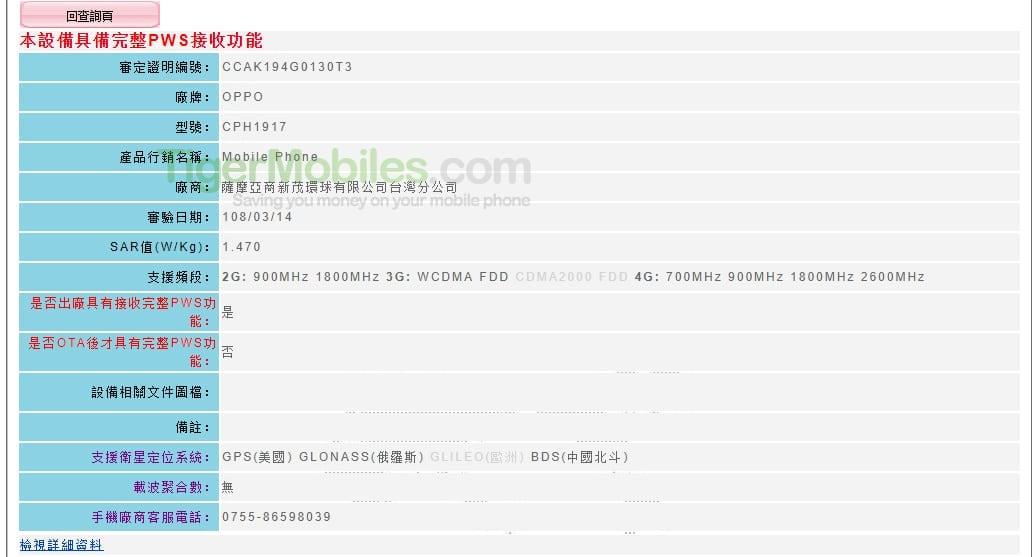 oppo-reno-certificazione-taiwan-02