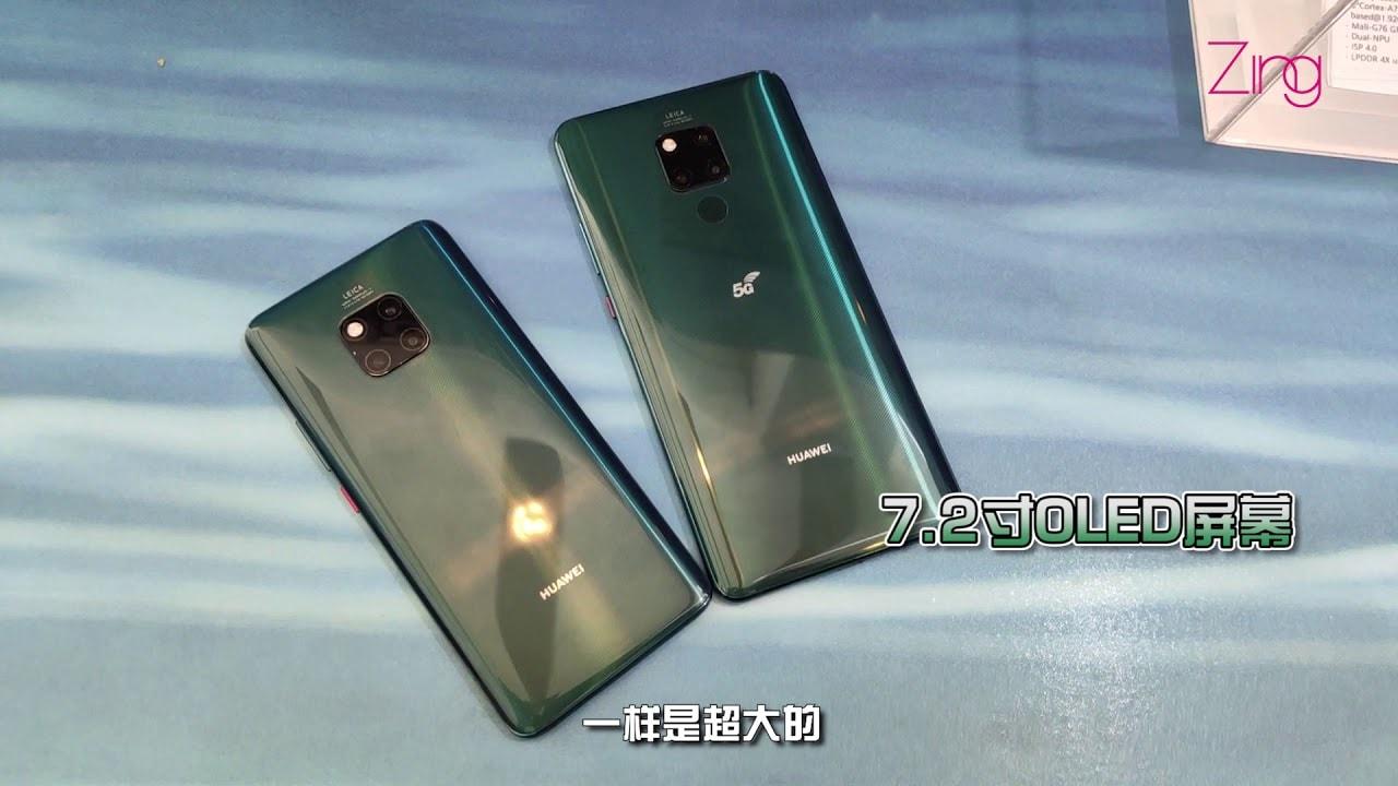 Huawei Mate 20 X 5G si mostra in video: identico alla variante standard, eccetto un dettaglio spinoso