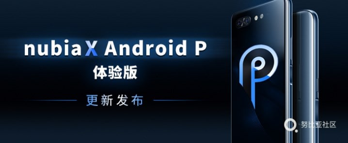 nubia-x-android-pie.jpg