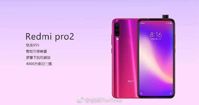 redmi-pro-2-render-weibo