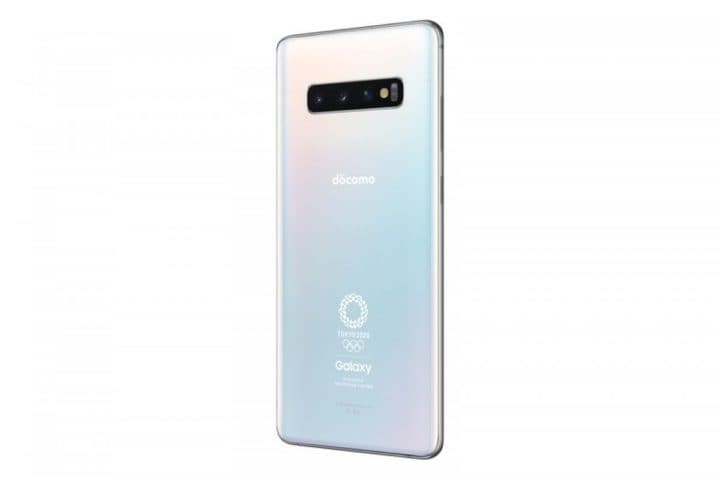 Galaxy-S10-Plus-Olympic-Game-Edition-720×479