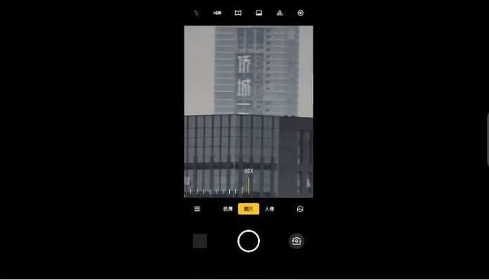 oppo-reno-60-x-zoom-696×399