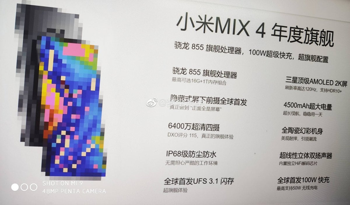 xiaomi-mi-mix-4-presunte-specifiche-tecniche