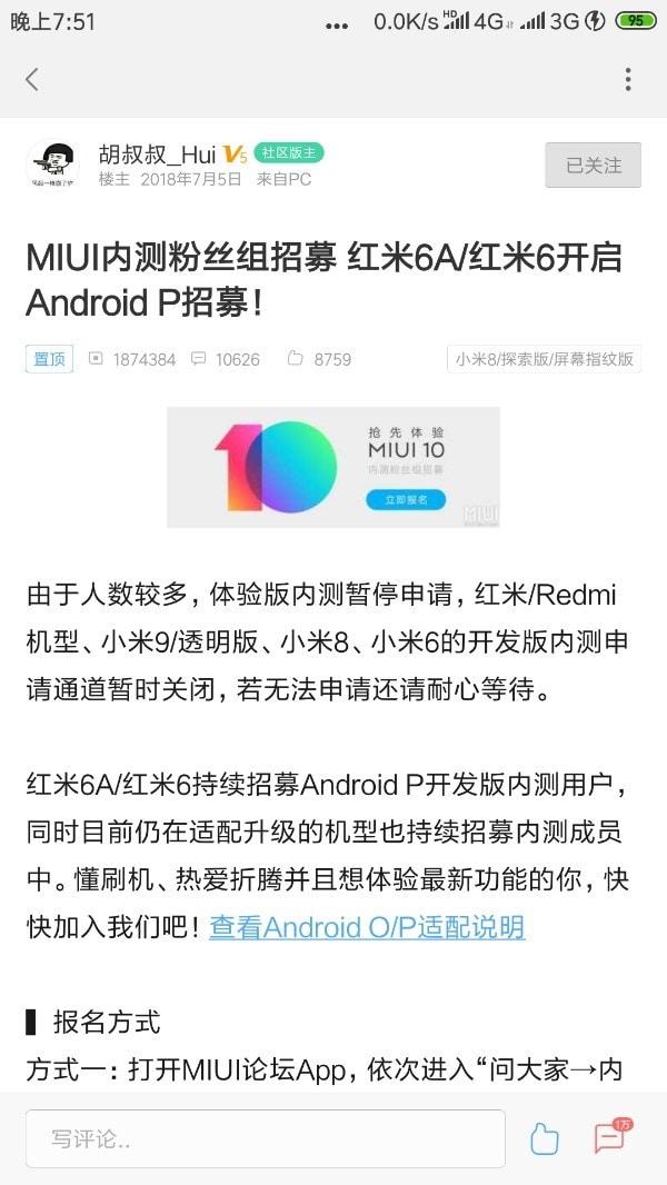 Android-Pie-beta-chiusa-Redmi-6-6A