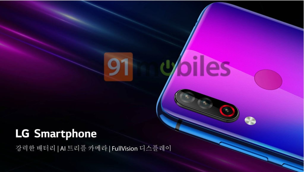 LG-New-Smartphone-1024×578