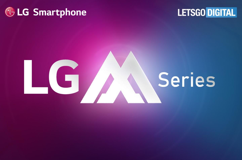 LG pronta ad inaugurare la nuova serie M e spuntano nuove conferme per l'arrivo di V60 e V70 (foto)