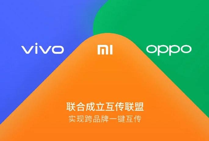 OnePlus, Realme, Black Shark e Meizu si adeguano allo standard di trasferimento file lanciato da Xiaomi, Oppo e vivo