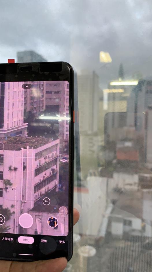 Google-Pixel-4-zoom-8x