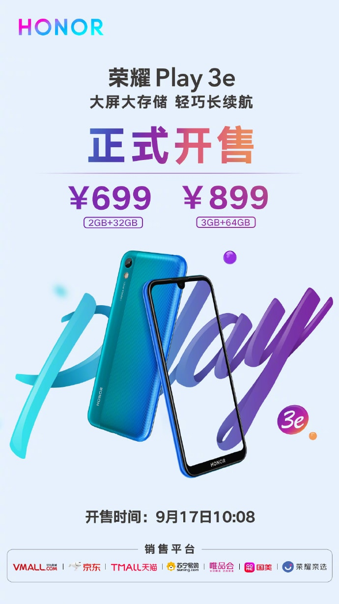 HONOR-Play-3e2