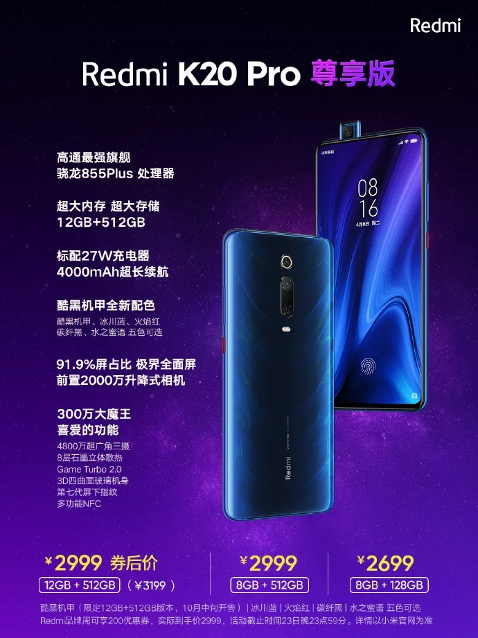Redmi-K20-Pro-EE-Features-Pricing