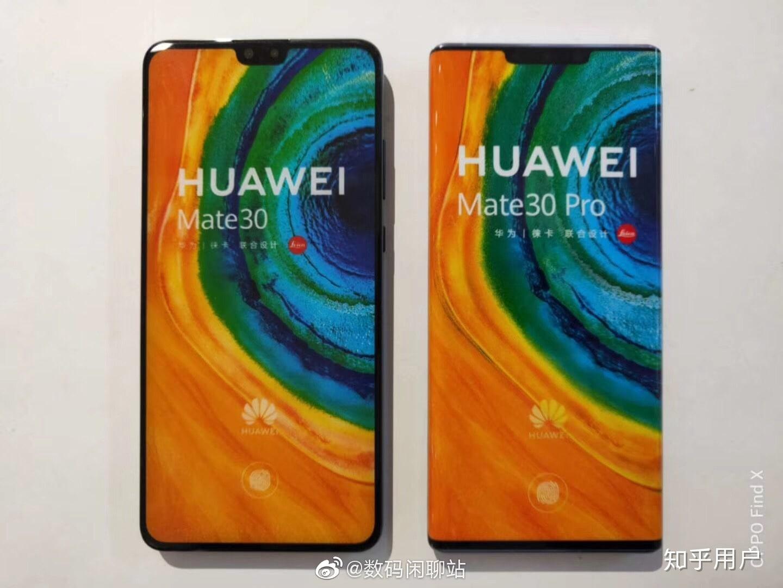 Huawei Mate 30 Pro alla prima apparizione su AnTuTu batte tutti gli Snapdragon 855 (e un paio di iPhone 11) (foto)