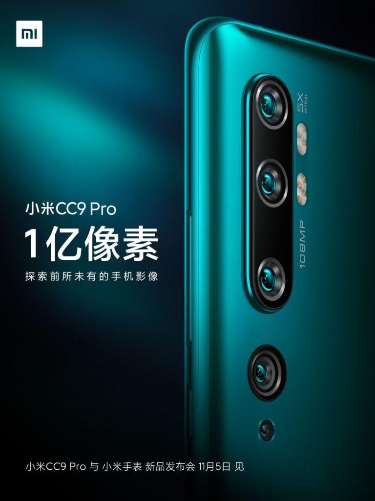 Siete pronti a dare il benvenuto a Xiaomi Mi Note 10? Il primo al mondo con penta-cam da 108 MP(foto)