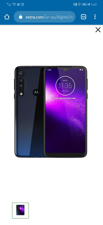 Motorola One Macro fa un altro passo verso la commercializzazione e appare online per un momento (foto)