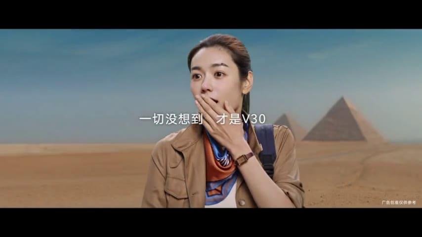 Honor V30: spunta una particolare funzione video e su AnTuTu ci sono le specifiche della versione Pro 5G