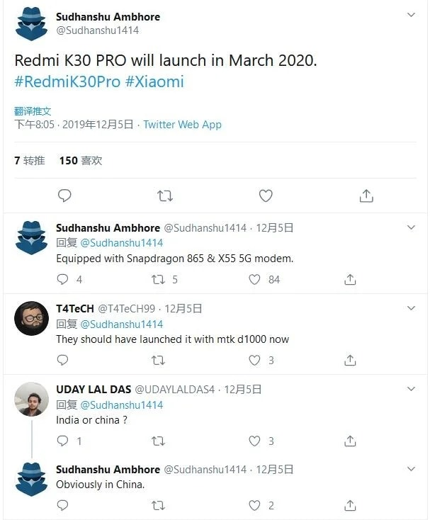 redmi-k30-pro