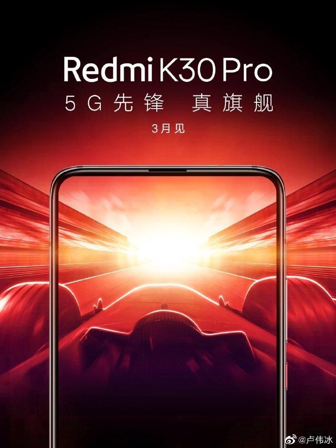 Redmi-K30-Pro-teaser