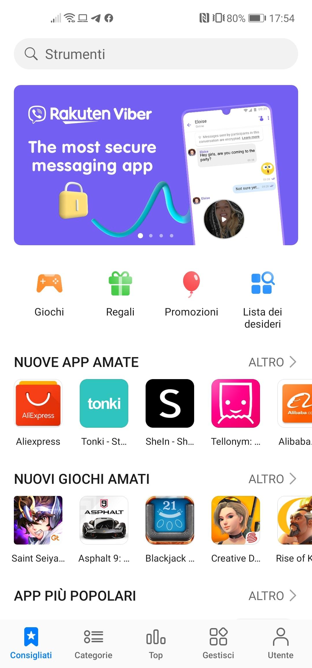 Screenshot_20200311_175437_com.huawei.appmarket