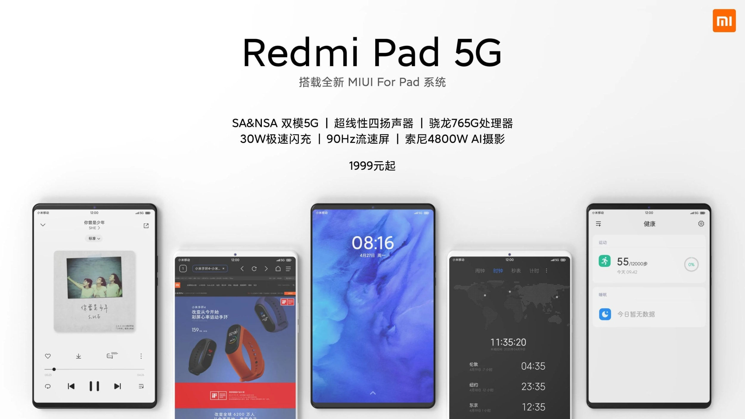 Redmi starebbe pensando al lancio di un tablet con 5G, ecco le specifiche (foto)