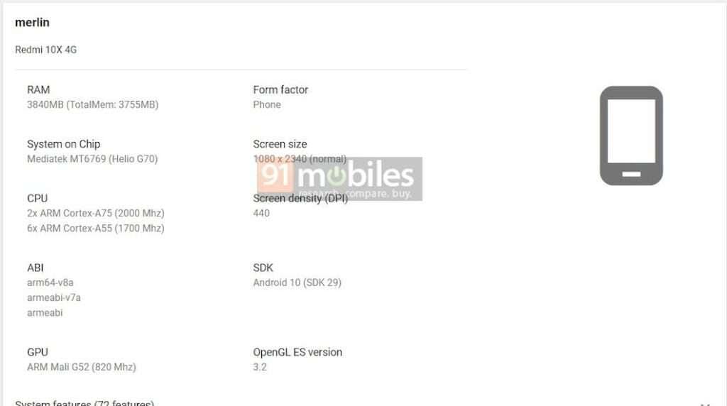 redmi-10x-google-play-console-01-1024×572