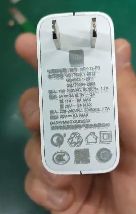 xiaomi-caricabatterie-potenza-120-w-leak