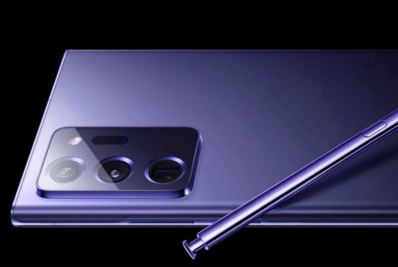 Anche quest'anno il Galaxy Note 20 Ultra con Exynos ci farà invidiare gli USA