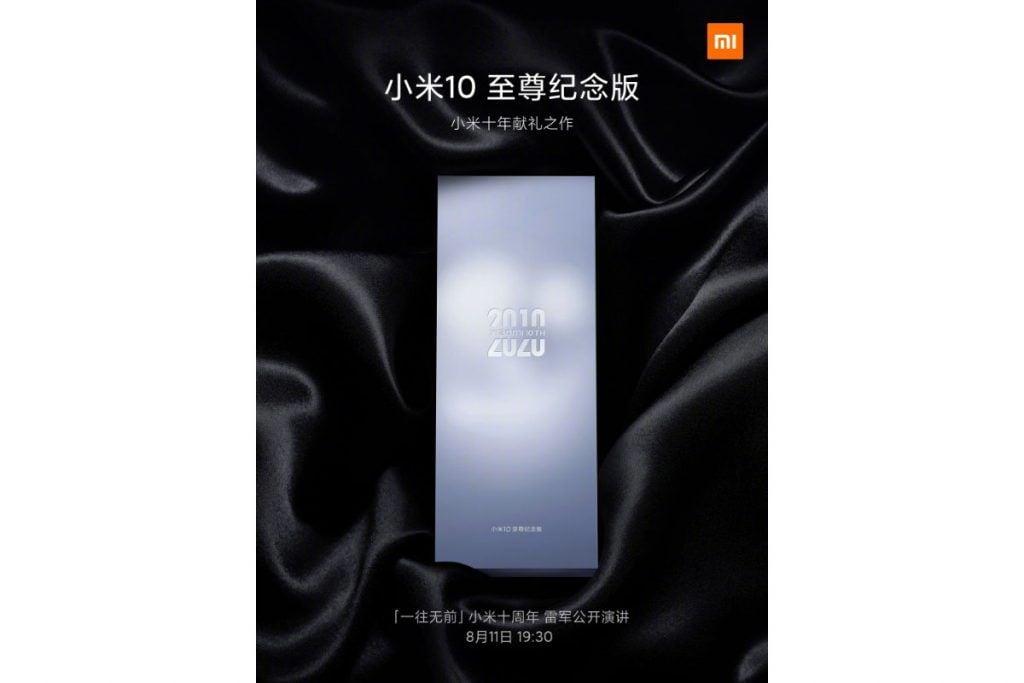 Xiaomi-Mi-10-Extreme-Memorial-Edition-teaser