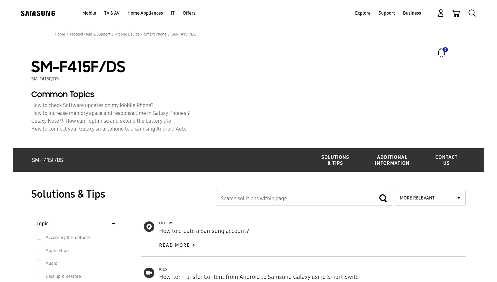 samsung-galaxy-z-fold-lite-pagina-supporto
