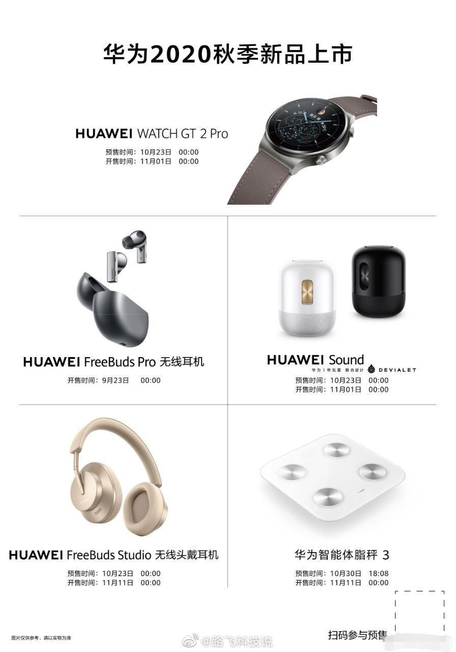 huawei-products-leak-mate-40-sereis-launch-1
