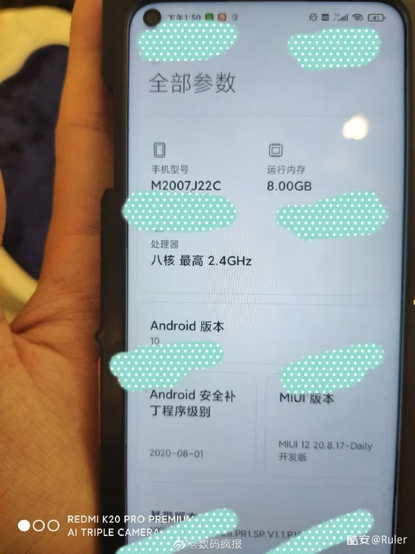 Redmi-Note-10-leaked-shot