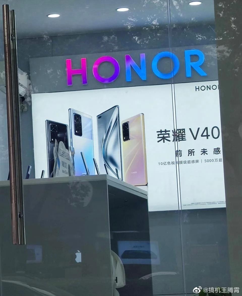 Honor-V40-offline-poster-2