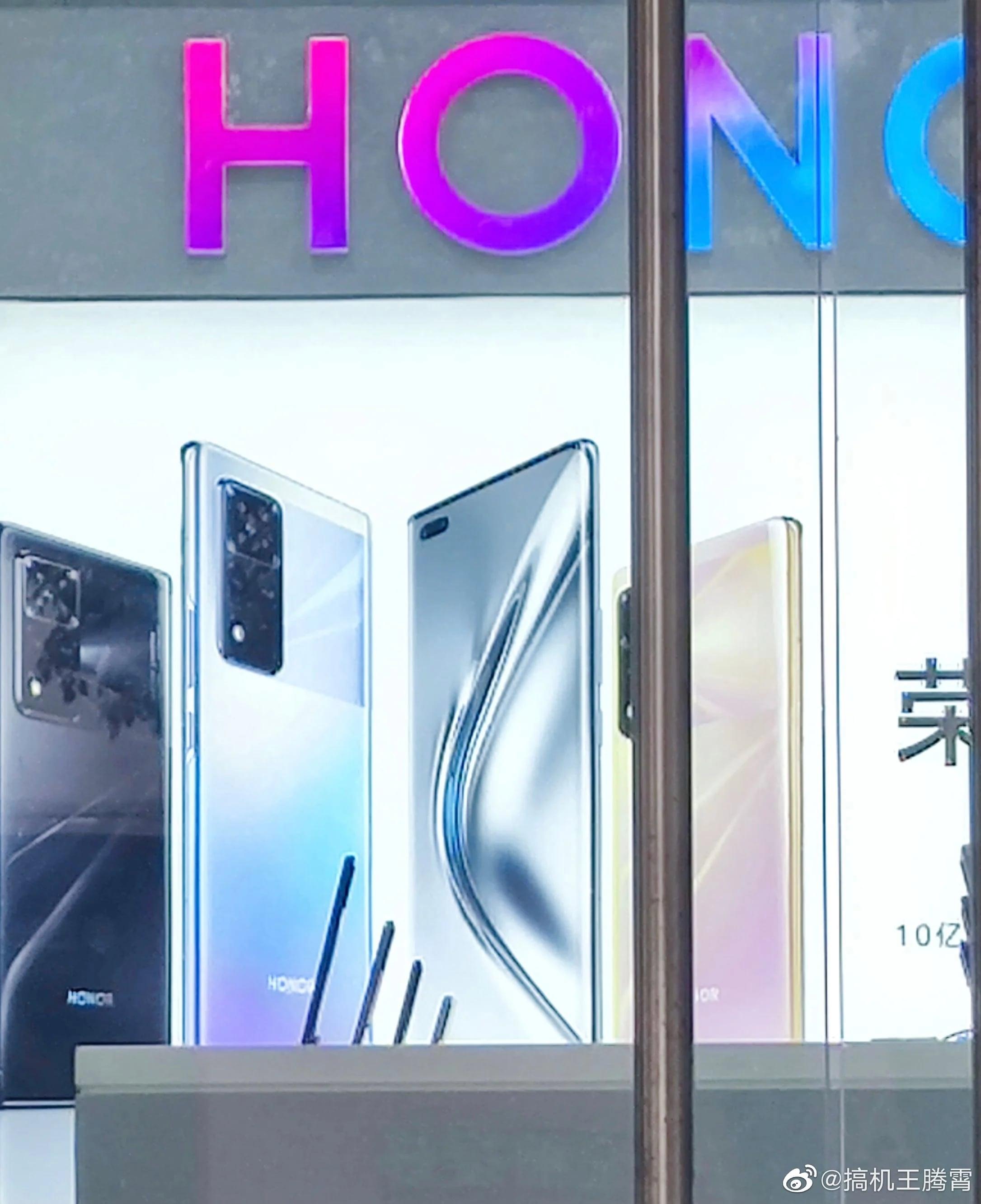 Honor-V40-offline-poster-3