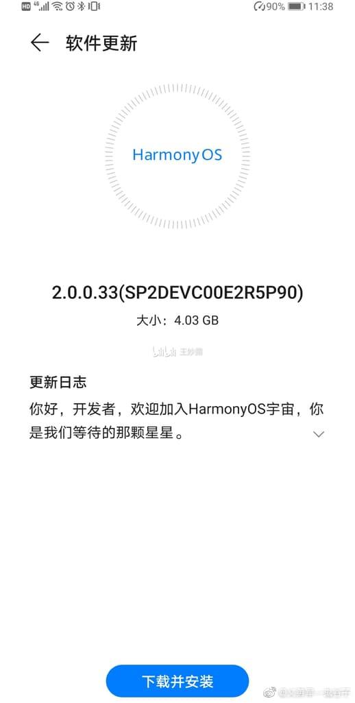 harmonyos-huaweip30-cina