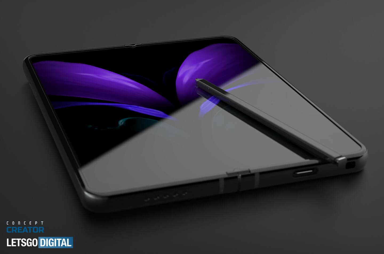 Samsung ha iniziato lo sviluppo del firmware di Galaxy Z Fold 3