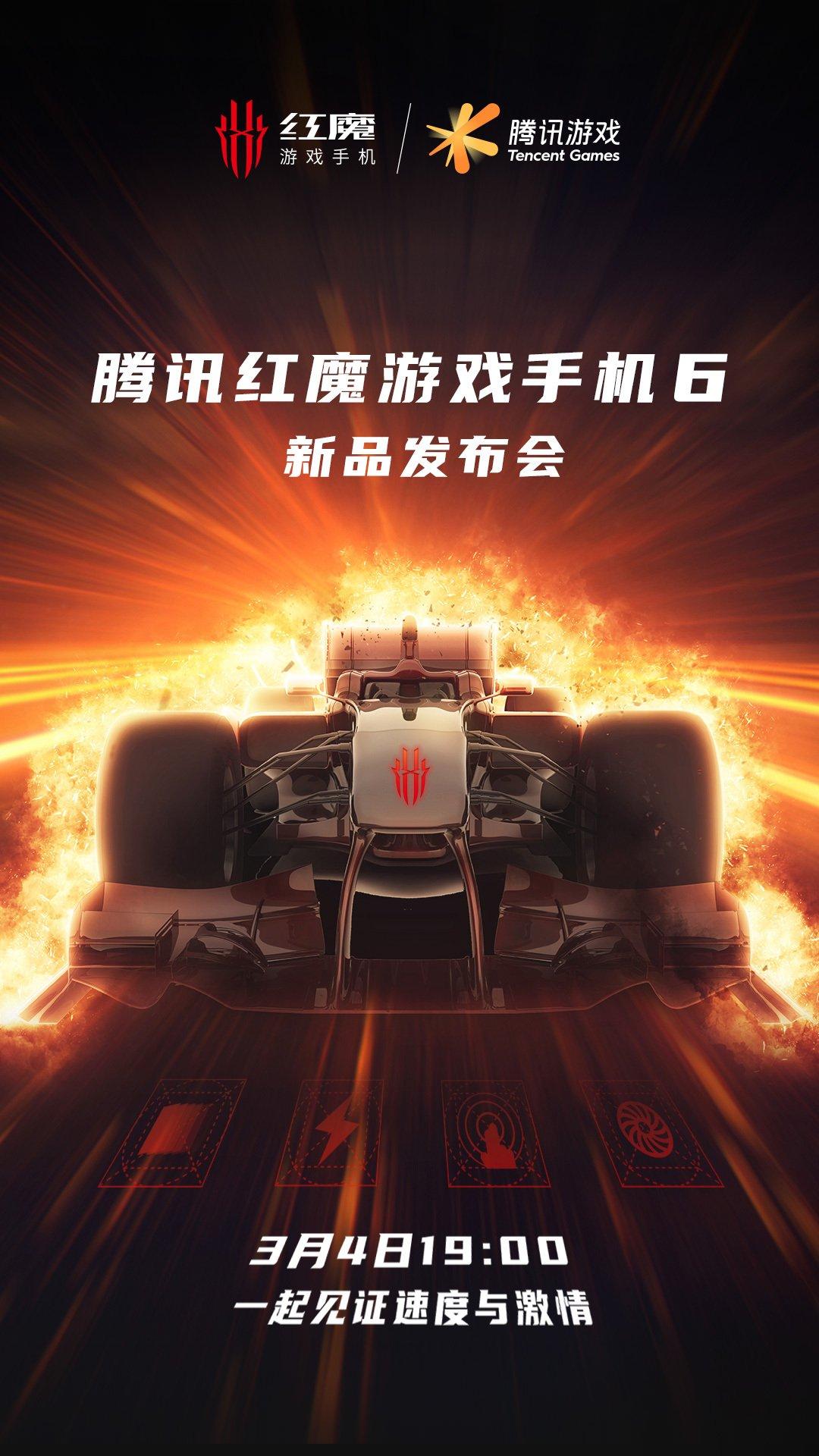 Nubia Red Magic 6, lo smartphone che pare un'auto di Formula 1