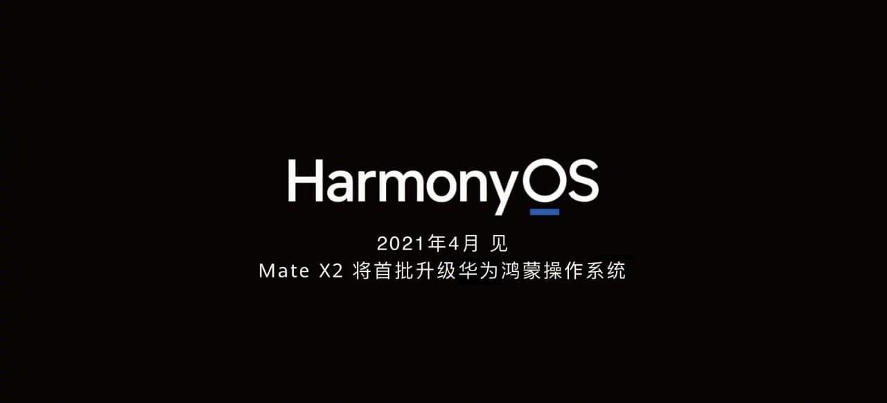È ufficiale: HarmonyOS per smartphone arriverà ad aprile 2021 (foto)