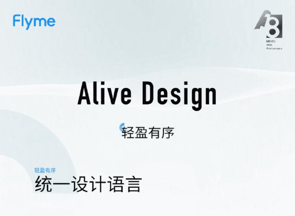 Flyme-9-2