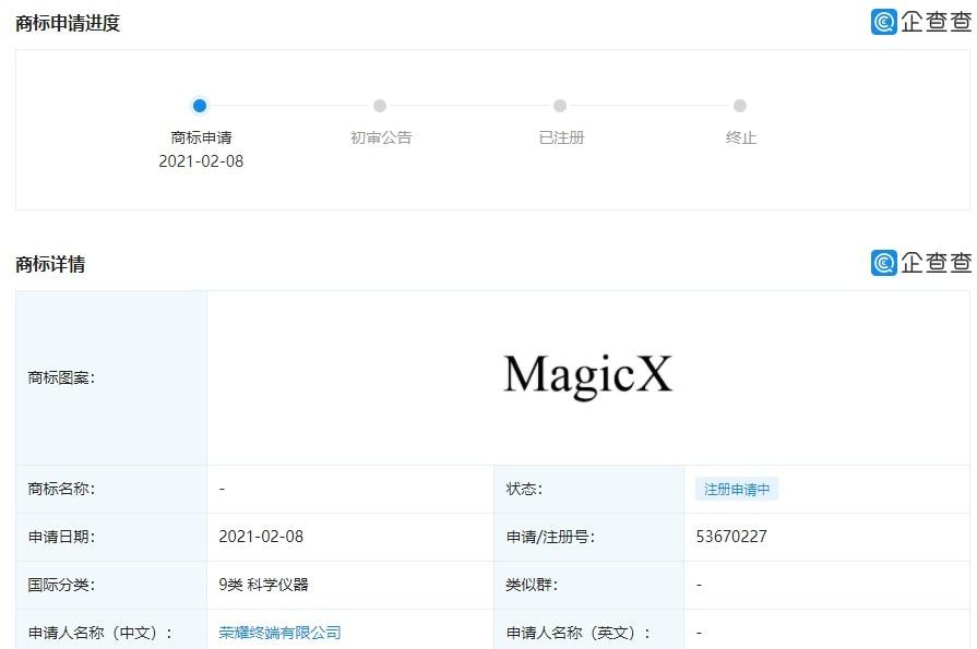 Honor-Magic-X