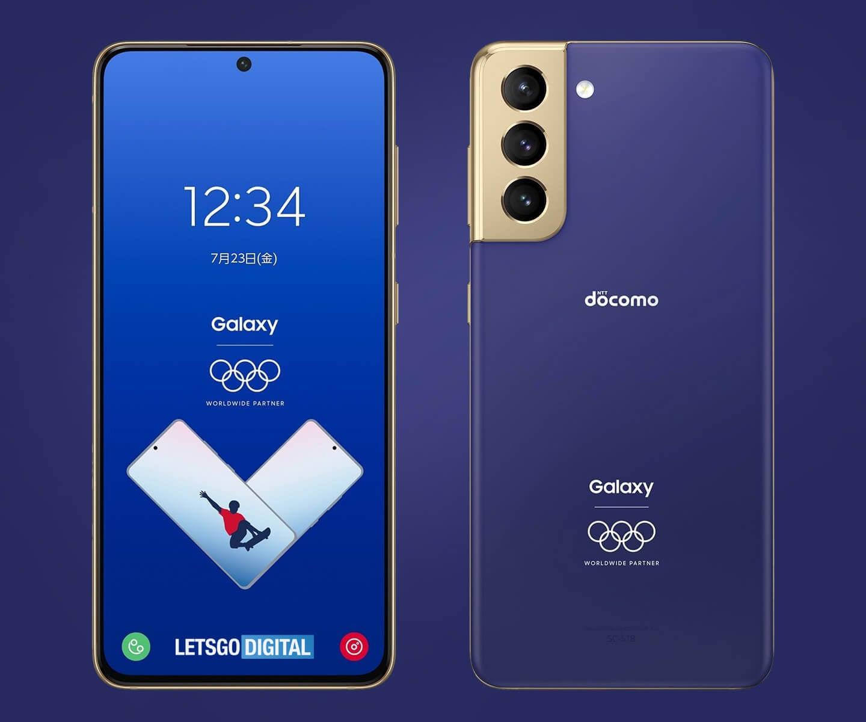 Gli anelli Olimpici decorano il Samsung Galaxy S21 5G: ecco l'edizione limitata per le Olimpiadi (foto)