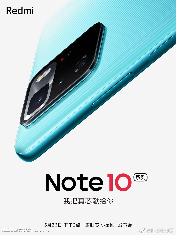 I prossimi smartphone della serie Redmi Note 10 si avvicinano: lo schermo sarà a 120Hz adattivi (foto)