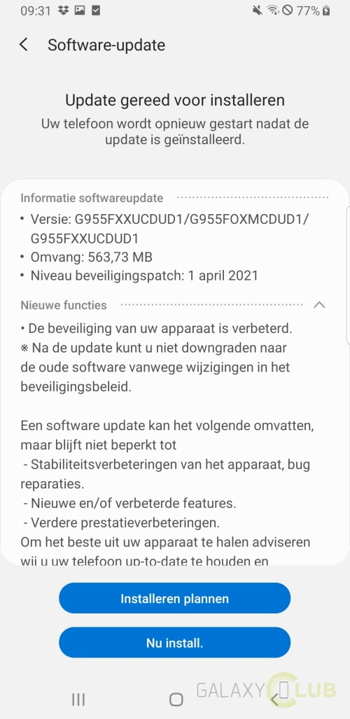 samsung-galaxy-s8-update-april-2021-changelog